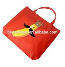 REACH Recycled Printing Nylon Folding Shopping Bag