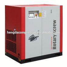 7bar -13bar Belt drive Air Compressor 12v heavy duty air compressor