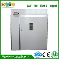 Best selling used chicken egg incubator hatchery price for sale india