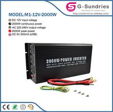 direct factory sale inverter ups inverter battery charger battery