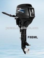 8hp 4 stroke outboard motor CE, EPA approved