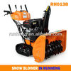 Power Steering Gasoline Ariens Snow Blower,RH013B portable snow thrower