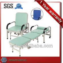 Medical equipment SJ-AB001 Foldable sleeping chair