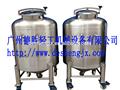 Guangzhou DS de tipo vertical de cloro líquido tanque de almacenamiento de metro de combustible tanque de almacenamiento
