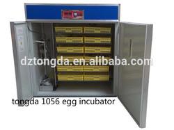 automatic egg hatching machine ,automatic bird egg incubator factory direct supply