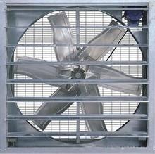 Hot sale chicken farm fan ventilation Poultry Farm fans for poultry