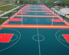 Outdoor P.P. basketball court interlocking modular tile floor