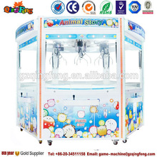 Game zone children catch prize game machine with low price