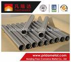 Zr702 ASTM B523 pure zirconium tube/pipe price