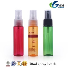 30ML Portable Refillable Plastic Fine Mist Perfume Make Up Clear Empty Spray Sprayer Bottle Cosmetic Atomizers