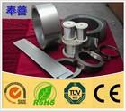 cr20ni30 alloy resistance electrical strip
