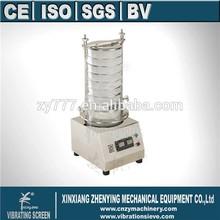 ZY-200 labratary vibrating sieve equipment