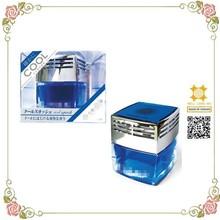 Earthy aroma jelly car air purify perfume
