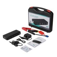 2015 Newly Emergency Tool Kit Lithium Multi-Function Mini Car Jump Starter Portable Power Bank 12000mAh