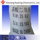 Electric Binder Aluminium Dihydrogen Phosphate Prices