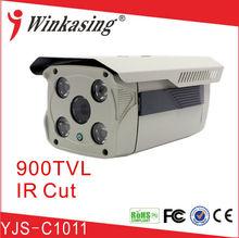 long range camera IR 900tvl CCTV camera surveillance system CCTV camera