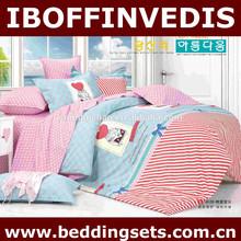 Cute pink kids bedding sets kids duvet cover