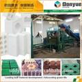 Alibaba meilleurs vendeurs de briques creuses machine indien. prix ligne de production de margarine