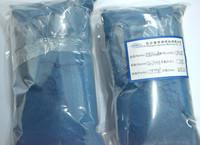 Santech 2015 New arrival - indium tin oxide powder metal blue ito powder indium tin oxide