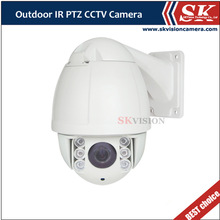 "SKVISION SK-PTZ 101E-700TVL 1/3"" SONY EFFIO-E CCD 700TVL 5.0~50mm 10x Mini High Speed Dome Camera"