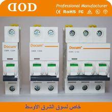 Manual transfer switch 63A 1P 2P 3P 4P dx mini circuit breaker