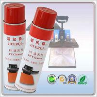 manufacturer JIEERQI 101 PE glue remover solvent remove super glue