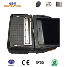 The best POS barcode reader provider with Bluetooth WIFI in China