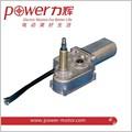 Pgm-w90fur véhicule essuie moteurs électriques à courant continu