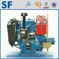 2100 Series 2 cilindros 4 toques pequeños motores diesel