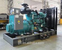 backup power station 550KW power generator