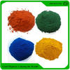 Gold supplier best sales all Iron Oxides different colours for use in brick industry