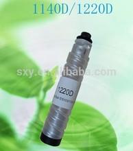 Copier toner cartridge for Ricoh 1220D, used for Ricoh Aficio1015 1018 1018D 1113 1115P printer