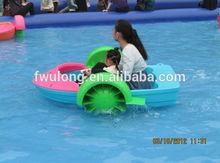 Water Sport Toys - Kids Plastic Paddlers Playing Aqua Paddler Boat