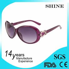 Hot Popular unique silk screen printed sunglasses bag