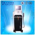 Factory supply new mutilfunctional elight ipl+rf+nd yag laser china beauty salon equipment