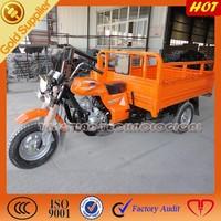 Heavy duty gas motor chopper three wheel motorcycle for sale