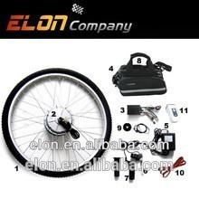 fashional electric wheelchair kits(kits-4 )