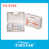 ce european abs workplace first aid box din13164 for family