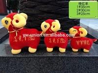 lightful colour realistic sheep toys ,shiny fur mascot lamb toys stuffed goat toys