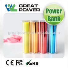 Modern useful new lipstick 2600mah cross power bank