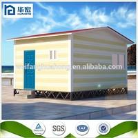 economical house design for south africa , sandwich panel house , prefab construction
