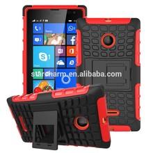 TPU Combo cover mobile phone case for Microsoft lumia 435