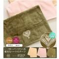 A graça do coração bordado 100% de cozinha de algodão banho toalha de mão set