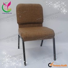 Firm and Comfortable Brown Chair with Pocket and Bookshelf YCF-G38-25