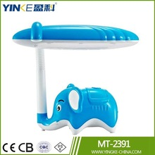 elephants cute design Tube Table Lamp blue sexe site sex nick strong led table lamp