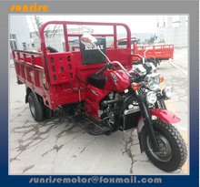 250cc three wheel electric tricycle,tricycle motorcycle in india,water tricycle bike for sale