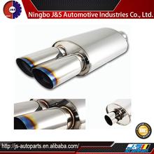 China goods wholesale motorcycle muffler parts