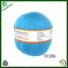 Sale 2/50NM wool/nylon cone blended yarn for knitting machine