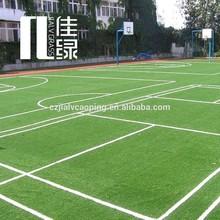 beautiful chinese basketball playground artificial grass