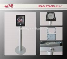 JIS4-7,iPad 234 ,iPad Air size aluminum security display stand